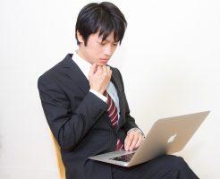 20代の転職理由や転職事情、成功と失敗事例。成功させるポイントは自分をよく知ること