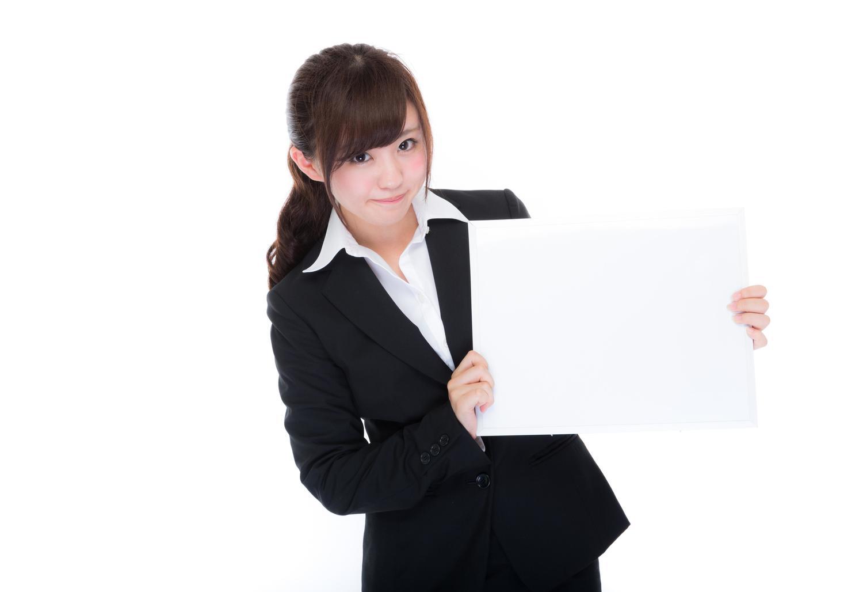 より休日の多い会社に転職を成功させる為のポイント